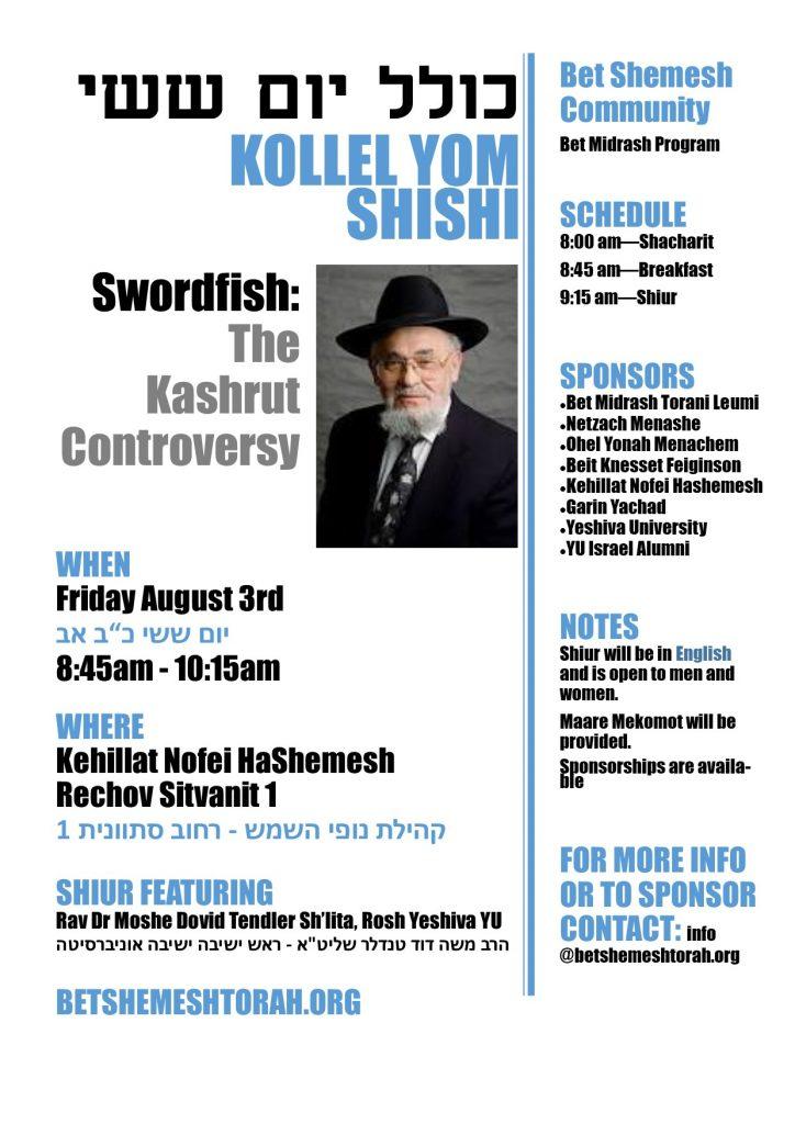 Bet Shemesh Torah